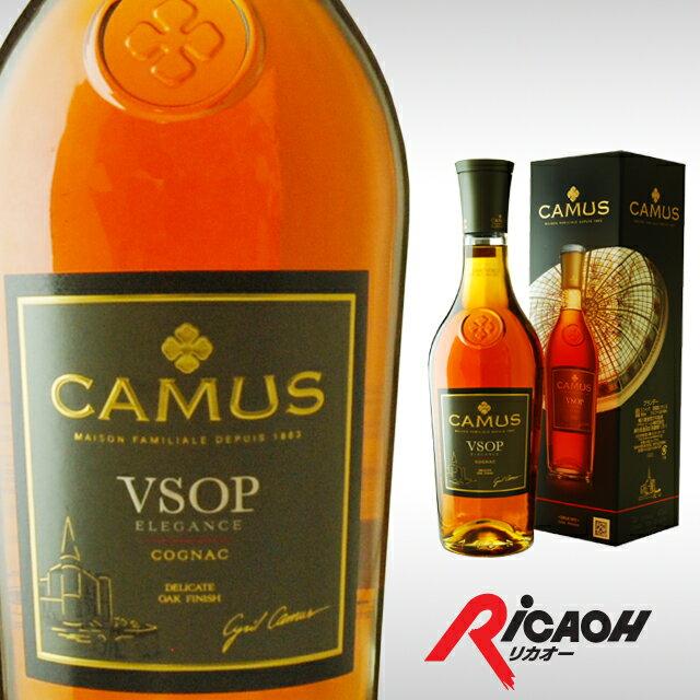 [箱入]カミュVSOPエレガンス40度700mlカミューVSOPブランデーお酒ギフト結婚祝い洋酒ホワ
