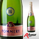 ポメリー ブリュット プレゼント ディナー シャンパン