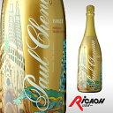 ポール シェノー ブラン ド ブラン ブリュット リゼルバ 750ml 【お酒 ワイン スパークリン