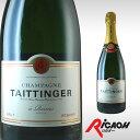 テタンジェ ブリュット リゼルブ 750ml 【お酒 ディナー シャンパン シャンパーニュ パーティ...