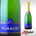ポメリー ブリュット ロワイヤル ディナー パーティ シャンパン シャンパーニュ プレゼント