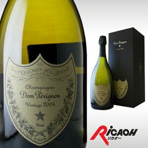 ボックス ドンペリニヨン プレゼント ディナー シャンパン ドンペリ