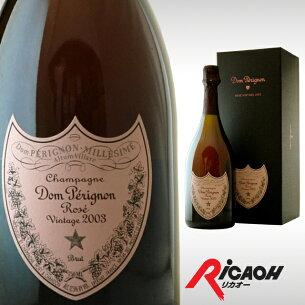 ボックス ドンペリニヨン プレゼント ディナー ドンペリロゼ シャンパン