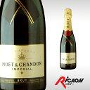 [ミニ] モエ・エ・シャンドン ハーフ 375ml 【シャンパーニュ moet chandon 白 シャンパン