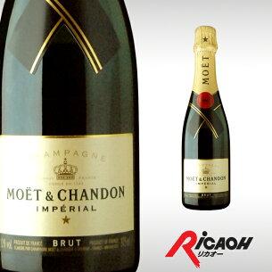 モエ・エ・シャンドン シャンパーニュ シャンパン ディナー