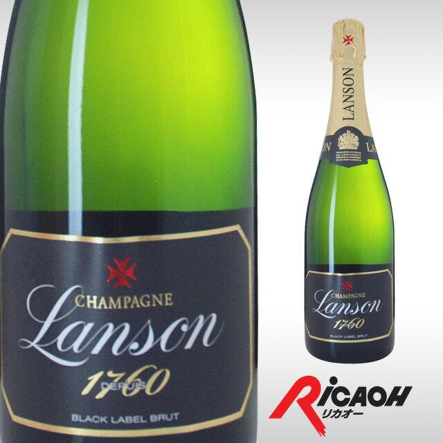 ランソンブラックラベルブリュット750mlシャンパン結婚祝いシャンパーニュギフトお酒プレゼント女性酒