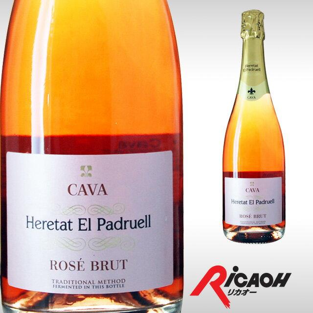 エレタットエルパドルエルロゼ750mlワインギフトお酒プレゼント女性スパークリングワイン内祝い誕生日