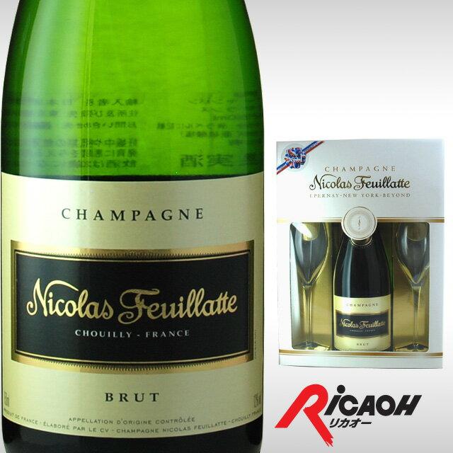 [グラス付]ニコラフィアットホワイトラベルブリュット750mlシャンパン結婚祝いシャンパーニュギフト