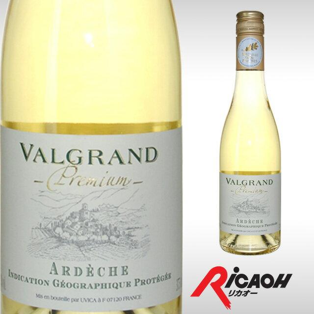 [ミニ]ヴァルグラン・プレミアムブラン375mlギフトお酒プレゼント誕生日プレゼント内祝い白ワインお