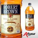 [大容量] ロバートブラウン スペシャルブレンド 2700ml【お酒 パーティ 酒 ウィスキー ウイ