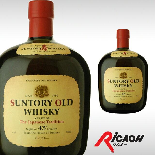 サントリーオールド43度700mlウイスキーウィスキー父の日ギフト洋酒お酒プレゼント女性誕生日プレゼ