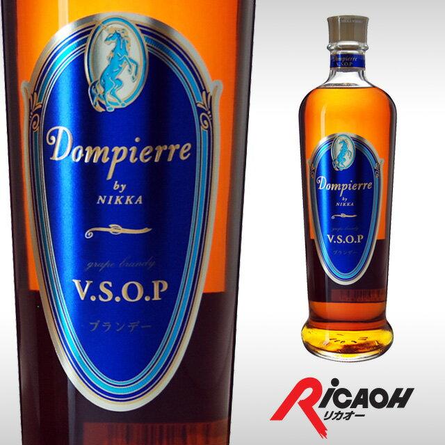 ニッカドンピエールVSOP660mlお酒洋酒酒ディナーブランデーVSOP誕生日プレゼントギフトお祝い