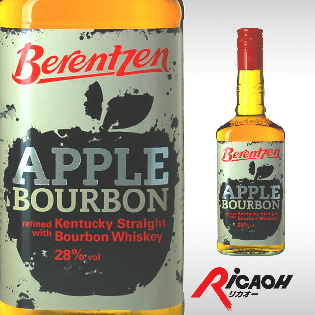 ベレンツェンアップルバーボン28度700mlウィスキーリキュールバーボンバーボンウイスキーギフト洋酒