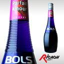 ボルス パルフェタムール24度 700ml 【箱なし】(カクテル お酒 ディナー リキュール パーティ)【ワインならリカオー】