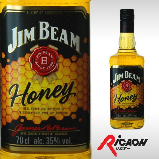 ジムビームハニー35度700mlリキュールウィスキーお酒バーボンウイスキーバーボンギフト洋酒ホワイト