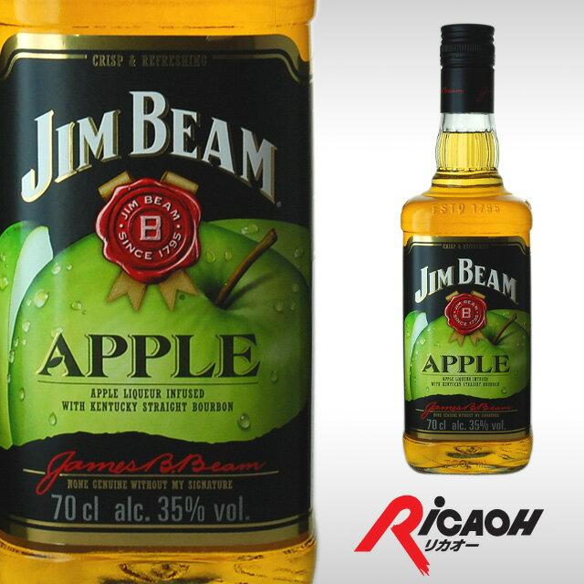 ジムビームアップル35度700mlウィスキーリキュールバーボンバーボンウイスキーギフト洋酒お酒お中元