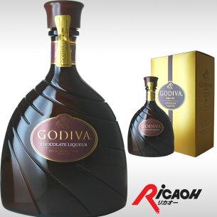 ゴディバ リキュール カクテル ディナー プレゼント