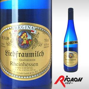 ヨリドリ リープフラウミルヒ ブルーボトルデザートワイン パティー プレゼント パーティ