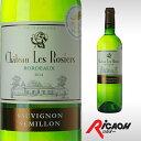[あす楽]【お酒 お返し 手土産 ディナー ギフト プレゼント 結婚祝い 赤ワイン フランス ボルドー フランスワイン】
