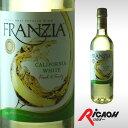【ワンコイン】 フランジア 白 720ml(ギフト 酒 お酒 フランジア アメリカ カリフォルニア)【ワインならリカオー】