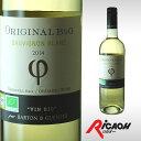 [あす楽]バルトン&ゲスティエ オリジナル【ワイン クリスマス 白ワイン ワイン 白ワイン ワイン 白ワイン ワイン 父の日】