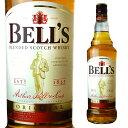 ベル オリジナル 40度 700ml 【お酒 洋酒 スコッチウイスキー スコッチウィスキー 酒 ディ