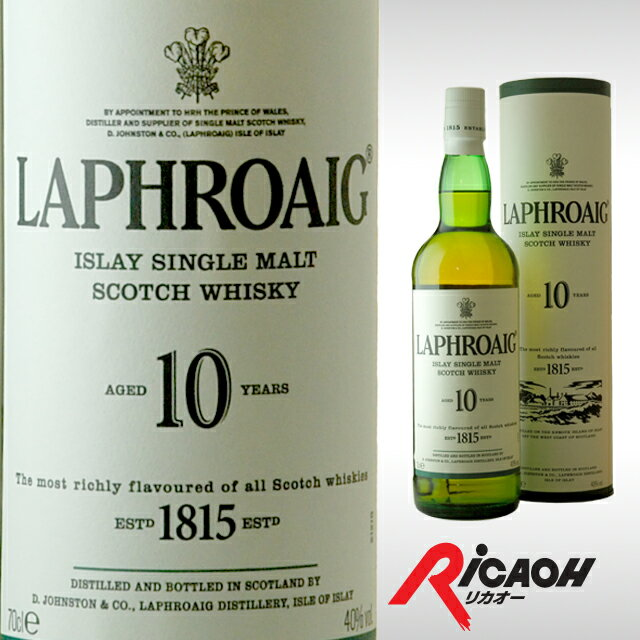 [円筒]ラフロイグ10年40度700mlお酒ギフト結婚祝い洋酒ホワイトデープレゼント女性お返し酒誕生