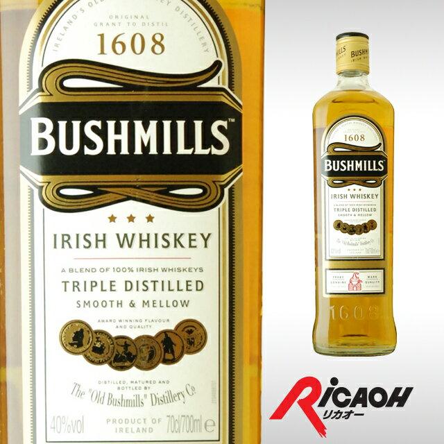 ブッシュミルズアイリッシュ・ウイスキー40度700mlお酒洋酒ディナーウィスキーパーティギフト男性女