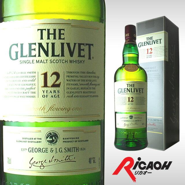 [箱入]ザグレンリベット12年40度700mlお酒プレゼント洋酒スコッチウイスキースコッチウィスキー