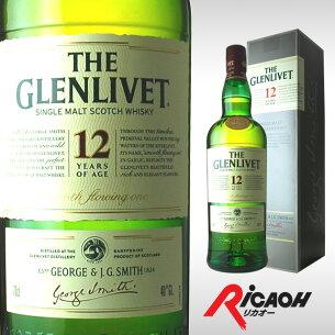 リベット プレゼント スコッチ ウイスキー ウィスキー ディナー