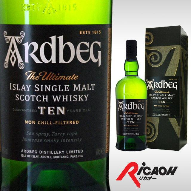 [箱入]アードベッグ10年46度700mlアードベックウィスキースコッチウイスキー結婚祝いギフト洋酒