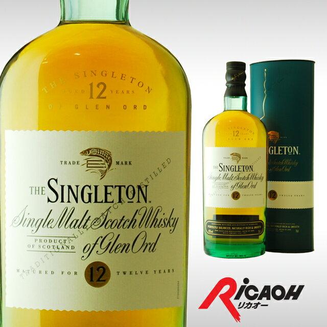 [箱入]ザシングルトングレンオード12年43度700mlウィスキーお酒スコッチウイスキーギフト結婚祝