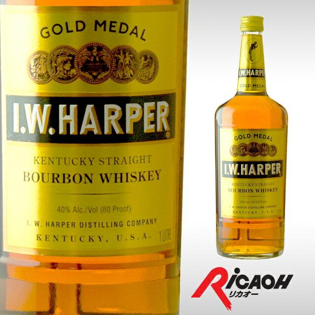 [大容量]IWハーパーゴールドメダル40度1000mlウィスキーバーボンバーボンウイスキーギフト洋酒