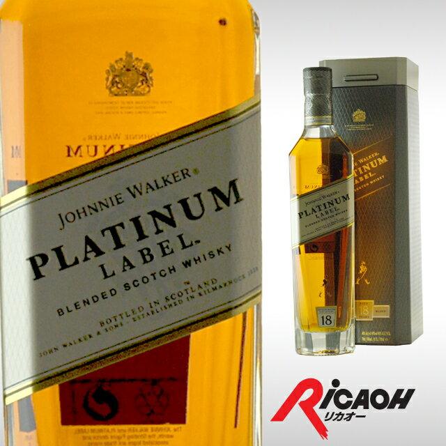 [箱入]ジョニーウォーカープラチナムラベル18年40度700mlウィスキー父の日スコッチウイスキー結