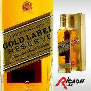 ジョニーウォーカー ゴールドラベルリザーブ プレゼント スコッチ ウイスキー ウィスキー