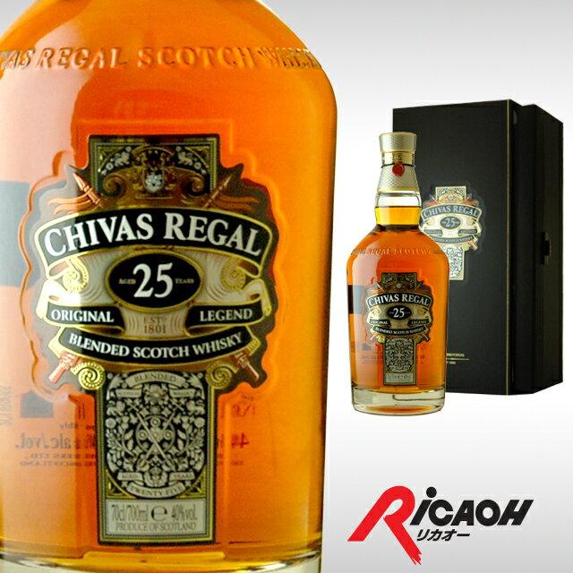 [ボックス入]シーバスリーガル25年40度700mlウイスキーウィスキースコッチウイスキーギフト洋酒