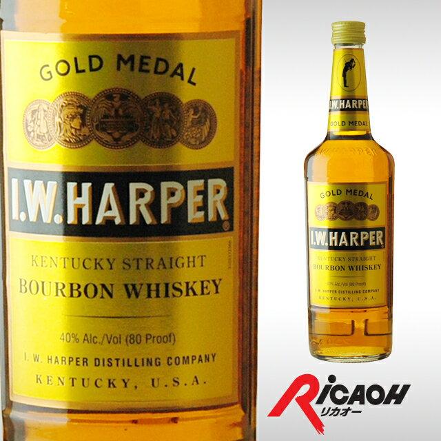 IWハーパーゴールドメダル40度700mlウィスキーお酒バーボンウイスキーバーボンギフト洋酒ホワイト