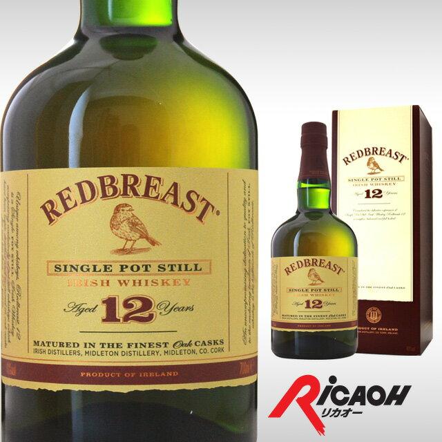 [箱入]レッドブレスト12年40度700mlアイリッシュウイスキーウィスキーギフト結婚祝い洋酒お酒プ