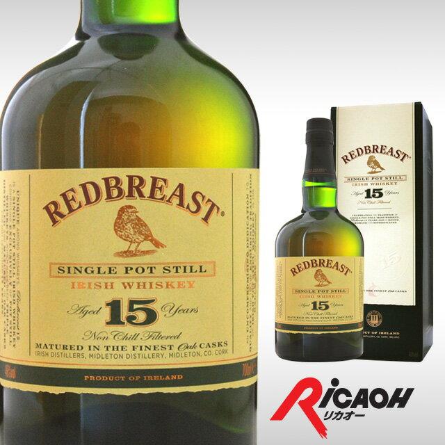 [箱入]レッドブレスト15年46度700mlアイリッシュウイスキーウィスキーギフト結婚祝い洋酒お酒プ