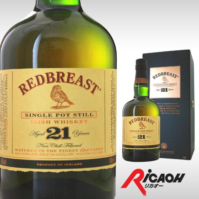[箱入]レッドブレスト21年46度700mlアイリッシュウイスキーウィスキーギフト結婚祝い洋酒お酒プ