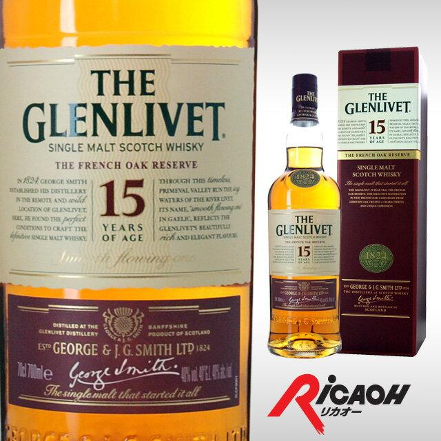 [箱入]ザグレンリベット15年フレンチオークリザーブ40度700mlウィスキーお酒スコッチウイスキー