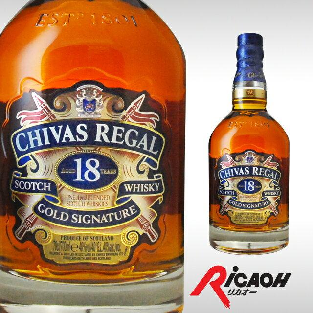シーバスリーガル18年40度700mlお酒誕生日プレゼント洋酒スコッチウイスキースコッチウィスキー歓