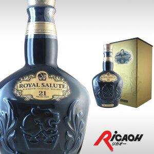 ロイヤルサルート プレゼント スコッチ ウイスキー ウィスキー