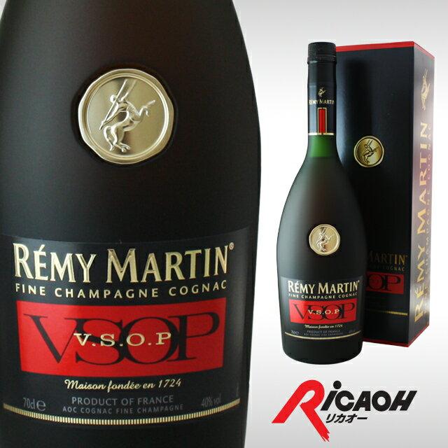 [箱入]レミーマルタンVSOP40度700ml父の日ブランデーギフト結婚祝い洋酒お酒プレゼント女性酒