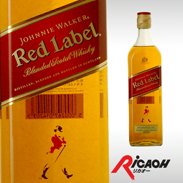 ジョニーウォーカーレッドラベル40度700mlウィスキースコッチウイスキーギフト洋酒お酒お中元プレゼ