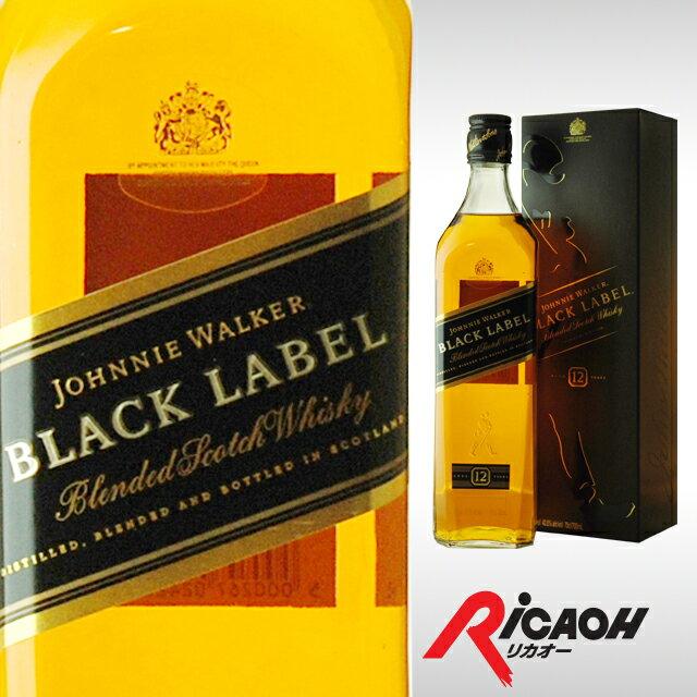 [箱入]ジョニーウォーカーブラックラベル黒40度700mlウィスキースコッチウイスキーギフト結婚祝い