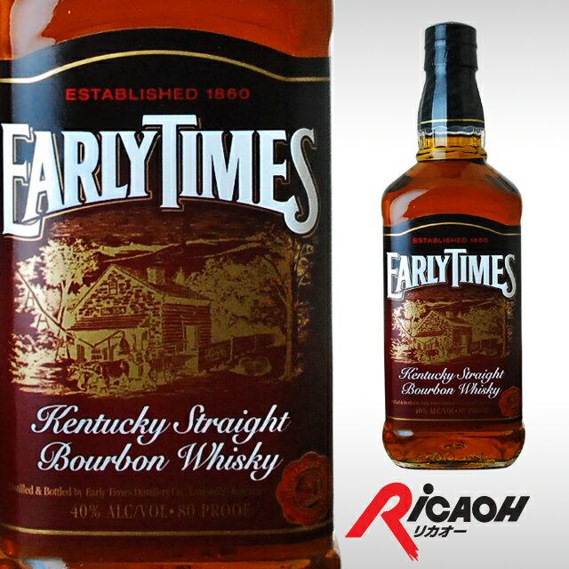 アーリータイムズブラウンラベル40度700mlウィスキーバーボンバーボンウイスキーギフト洋酒お酒プレ
