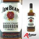 [大容量] ジムビーム 40度 1000ml 1L 【お酒 洋酒 ウィスキー パーティ バーボン バ