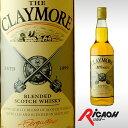 クレイモア 40度 700ml 【お酒 洋酒 スコッチウイスキー スコッチウィスキー 酒 ディナー