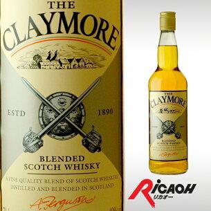 クレイモア スコッチ ウイスキー ウィスキー ディナー プレゼント